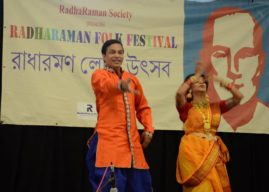 FESTIVAL OF BENGALI ANCIENT MUSIC AND DANCE 31ST AUGUST – 2ND SEPTEMBER